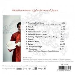 CD Japanistan - Kengo Saito